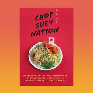 Wordfest Presents Ann Hui (Chop Suey Nation)